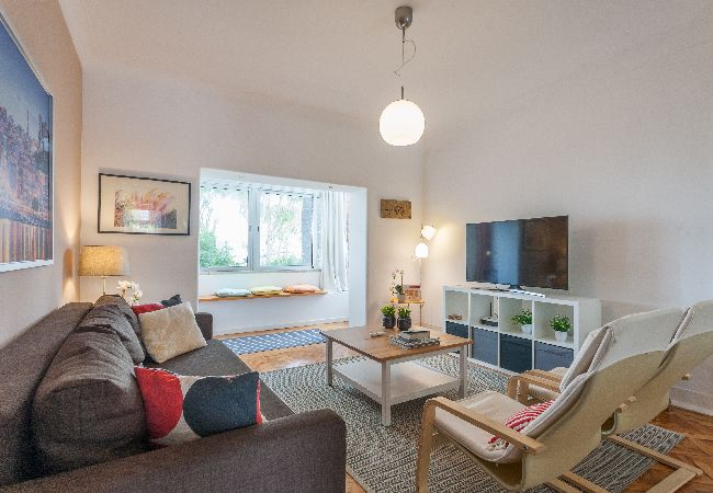 Apartment in Cascais - Cascais Apartment with Terrace